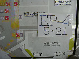 521-7.jpg