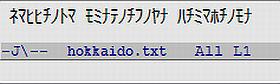 hokkaido_txt.jpg