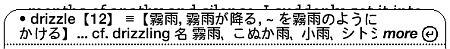 kd_eijiro.jpg