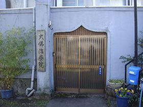 daibutsu6.jpg