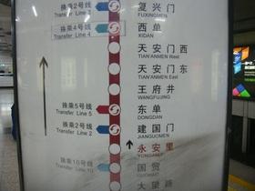pkn-metro1.jpg