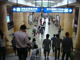 pkn-metro5.jpg
