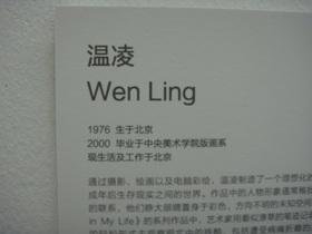 wenling1.jpg