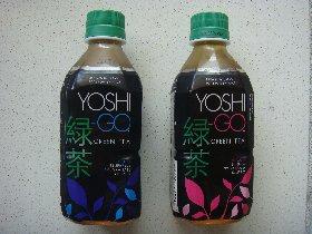 yoshigo.jpg
