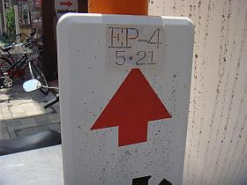 521-2.jpg