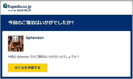 expedia1.jpg