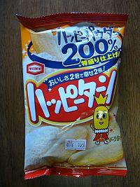 happy200.jpg
