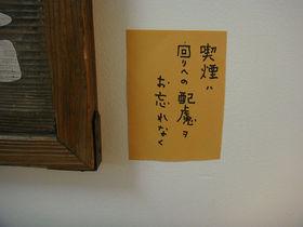 daibo2.jpg