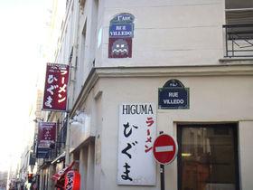 inv_higuma.jpg