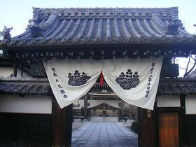 kyukokoji1.jpg