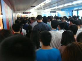 pkn-metro2.jpg