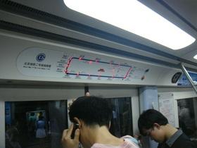 pkn-metro3.jpg