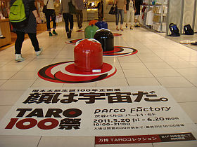 taro6.jpg